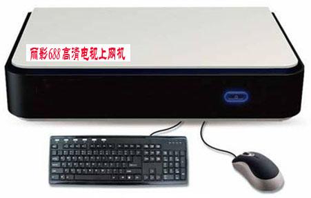 重庆有线机顶盒接线示意图