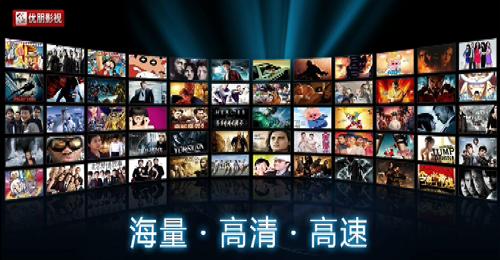 视频数量多、清晰度高,播放流畅的优朋网站