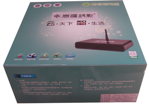 包裝 包裝設計 機器設備 設計 500_358